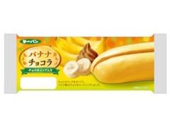第一パン バナナチョコラ 袋1個
