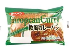 第一パン 欧風カレーパン 袋1個