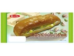 第一パン ラ・ベットラ ピスタチオ&ホワイトチョコ 袋1個
