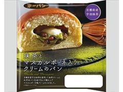 第一パン 抹茶とマスカルポーネ入りクリームのパン 袋1個