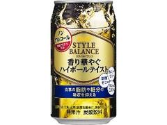 アサヒ スタイルバランス 香り華やぐハイボールテイスト 缶350ml