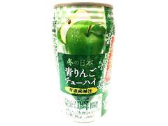 アサヒ 果実の瞬間 冬の日本 青りんごチューハイ 缶350ml
