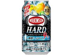 アサヒ ウィルキンソン・ハード 無糖クールシトラス 缶350ml
