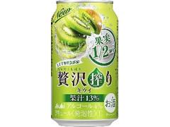 アサヒ 贅沢搾り キウイ 缶350ml