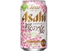 アサヒ クリアアサヒ 桜の宴 缶350ml
