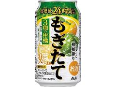 アサヒ もぎたて まるごと柑橘搾り 缶350ml