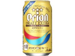 アサヒ オリオン ドラフト エクストラ 缶350ml