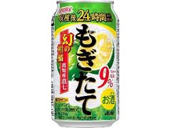 アサヒ もぎたて 高知産直七 缶350ml