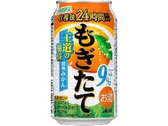 アサヒ もぎたて 温州みかん 缶350ml