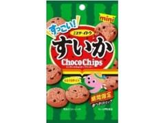ミスターイトウ ミニすいかチョコチップクッキー