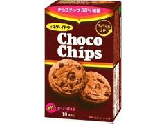 ミスターイトウ チョコチップクッキー 箱10枚