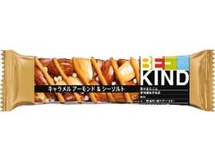 KIND BE‐KIND キャラメル アーモンド&シーソルト 袋1本