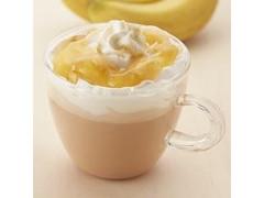 タリーズ &TEA ハニーバナナロイヤルミルクティー
