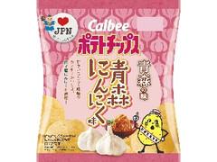 カルビー ポテトチップス 青森の味 青森にんにく味 袋55g