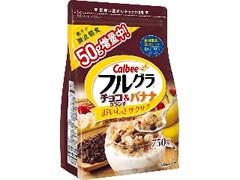 カルビー フルグラ チョコクランチ&バナナ 袋750g