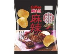カルビー ポテトチップス 麻辣味 袋70g