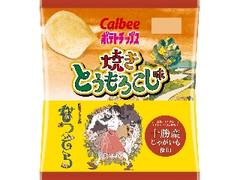 カルビー ポテトチップス 焼きとうもろこし味 袋55g