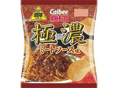 カルビー ポテトチップス 極濃ミートソース味 袋60g