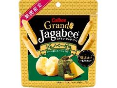 ロッテ Grand Jagabee(グラン・じゃがビー) ジェノベーゼ味