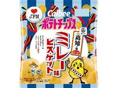 カルビー 高知の味 ポテトチップス ミレービスケット味 袋55g