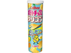 カルビー ポテトチップス クリスプ塩レモン味 115g