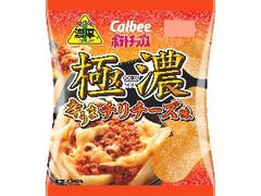 カルビー ポテトチップス 極濃 辛うまチリチーズ味 袋60g