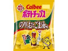 カルビー ポテトチップス のりしおとごま油味 袋70g