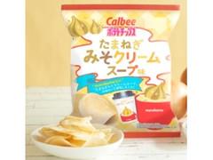 カルビー ポテトチップス たまねぎみそクリームスープ味 袋62g