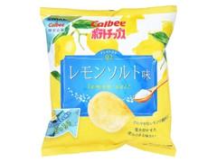 カルビー ポテトチップス レモンソルト味
