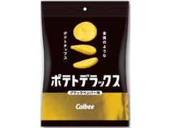 カルビー ポテトデラックス ブラックペッパー味 袋50g