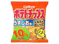 カルビー ポテトチップス うすしお味 10%増量 袋66g