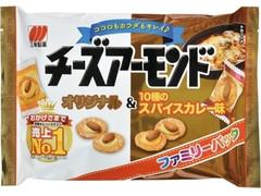三幸製菓 チーズアーモンド カレーミックス