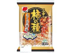三幸製菓 三幸の柿の種 袋144g