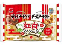 三幸製菓 チーズアーモンド&チョコアーモンド 紅白アソート