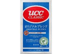 UCC クラシック オリジナルブレンド 袋200g