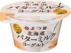 よつ葉 北海道バターミルクヨーグルト