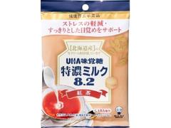 UHA味覚糖 特濃ミルク8.2 紅茶 袋93g