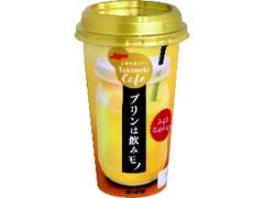 日本ルナ ときめきカフェ プリンは飲みモノ