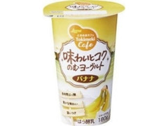 日本ルナ ときめきカフェ 味わいとコクのむヨーグルト バナナ カップ180g