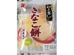 岩塚製菓 ほん和菓 きなこ餅