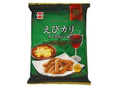 岩塚製菓 大人のおつまみ えびカリ チーズカレー味
