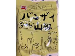 岩塚製菓 バンザイちりめん山椒