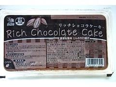 神戸物産 リッチショコラケーキ