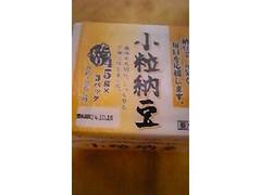 業務スーパー 小粒納豆 パック45g×3