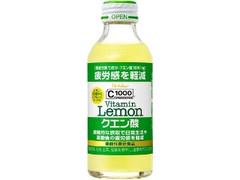 ハウスウェルネス C1000 ビタミンレモンクエン酸 瓶140ml