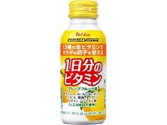 ハウスウェルネス PERFECT VITAMIN 1日分のビタミン グレープフルーツ味 缶120ml