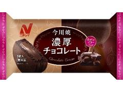 ニチレイ 今川焼 濃厚チョコレート 袋5個