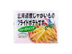 ニチレイ 北海道産ジャガイモのフライドポテトです。 シューストリング 袋300g