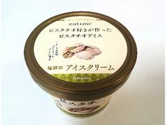eatime ピスタチオ好きが作ったビスタチオアイス カップ122ml