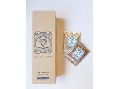 東京ミルクチーズ工場 ソルト&カマンベールクッキー 箱10枚